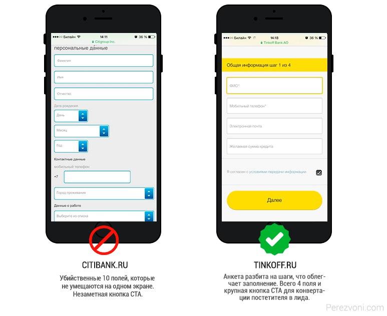 ошибки мобильной версии